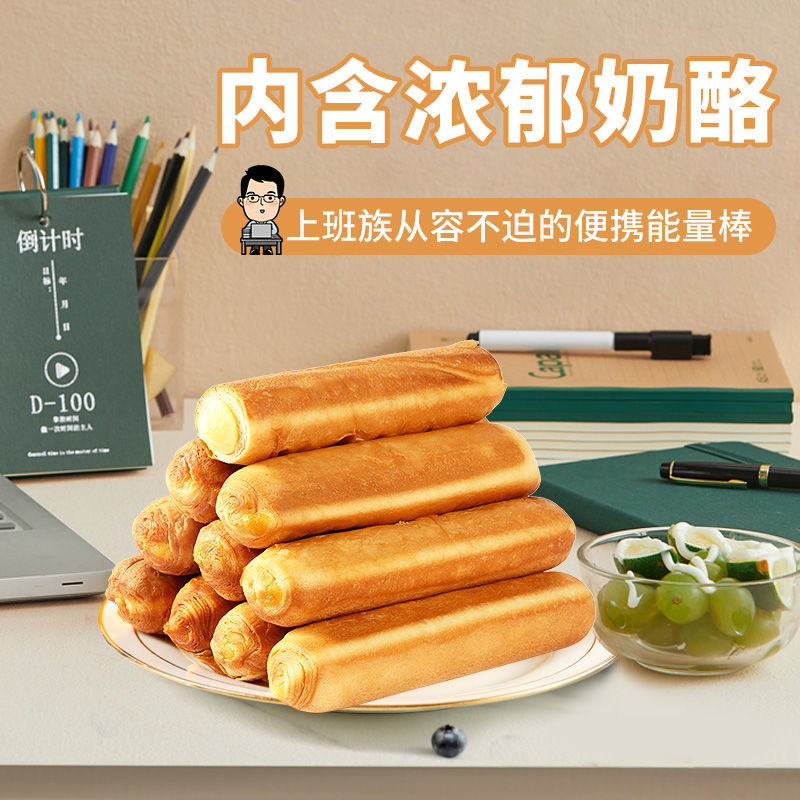 手撕面包棒奶酪夹心糕点雪媚娘网红零食原味整箱早餐学生软面包