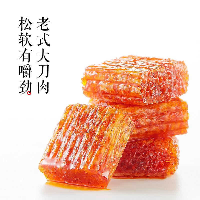 75881-【59减20】卫龙大刀肉辣条吃货零食儿时怀旧辣味解馋小吃休闲-详情图