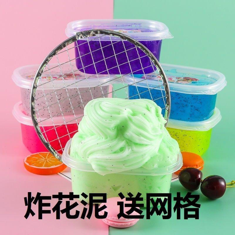 抖音起泡胶儿童无毒假水史莱姆套装盒超大气泡胶网红水晶泥玩具