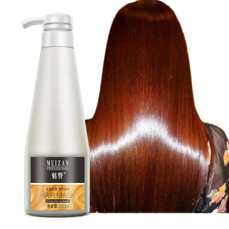营养发膜免蒸修复干枯女头发护理焗油膏护发素持久留香柔顺滑溜溜