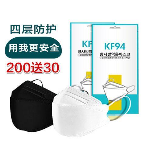 57570-一次性口罩批发韩式kf94口罩高颜值3D立体鱼嘴无纺布男女透气网红-详情图