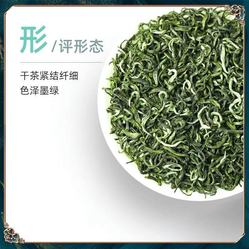 75730-毛尖绿茶【一斤装】2021新茶高山云雾浓香耐泡型茶叶袋装批发-详情图