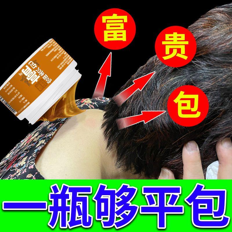 【最快3天】富贵包神器颈椎病疏通颈部大椎穴淤堵鼓包富贵包专用