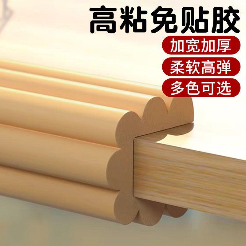 防撞条儿童环保无毒海绵垫墙贴婴儿防磕碰窗台包边条软包护条加厚