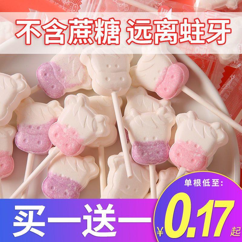 网红无蔗糖牛头奶棒糖棒棒糖卡通高颜值儿童奶片小孩零食糖果批发