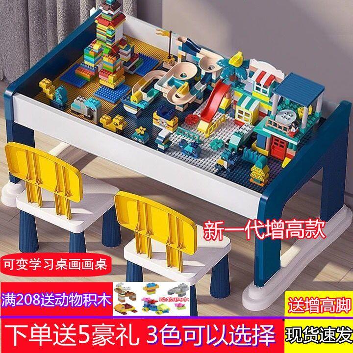 儿童多功能积木桌子大颗粒宝宝益智拼装游戏玩具桌男女孩兼容樂高