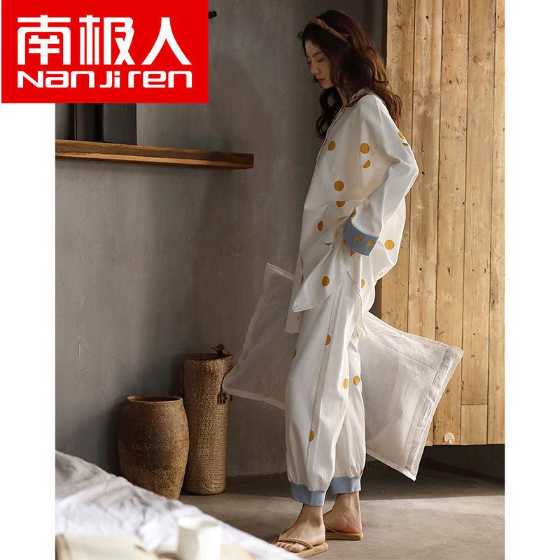 南极人100%纯棉睡衣女春秋季开衫翻领中青少年波点家居服两件套冬