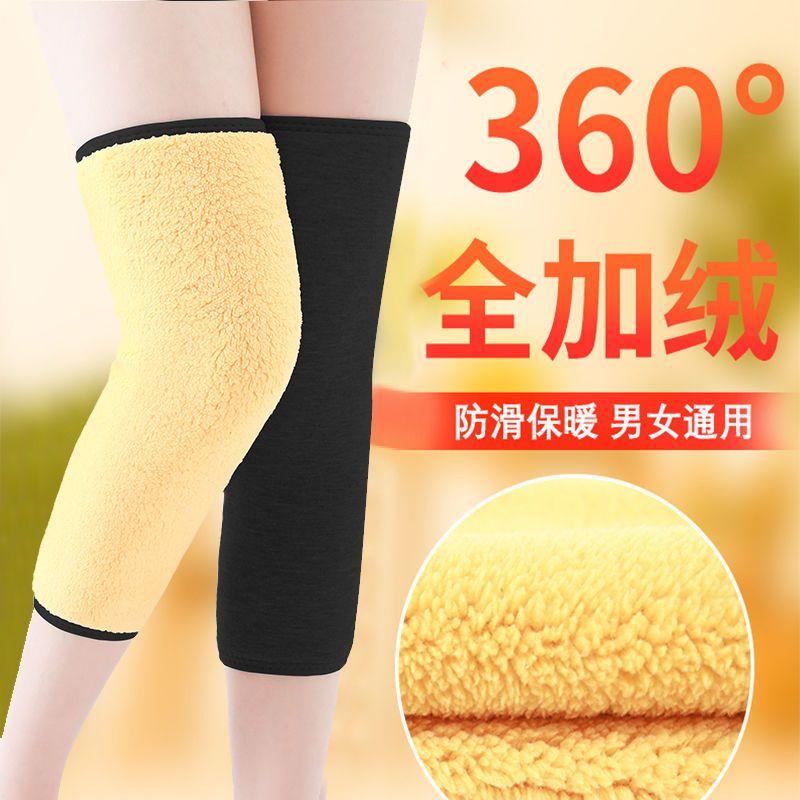 女款护膝保护膝盖男士骑行保暖防寒加厚护膝盖老寒腿中老年运动男
