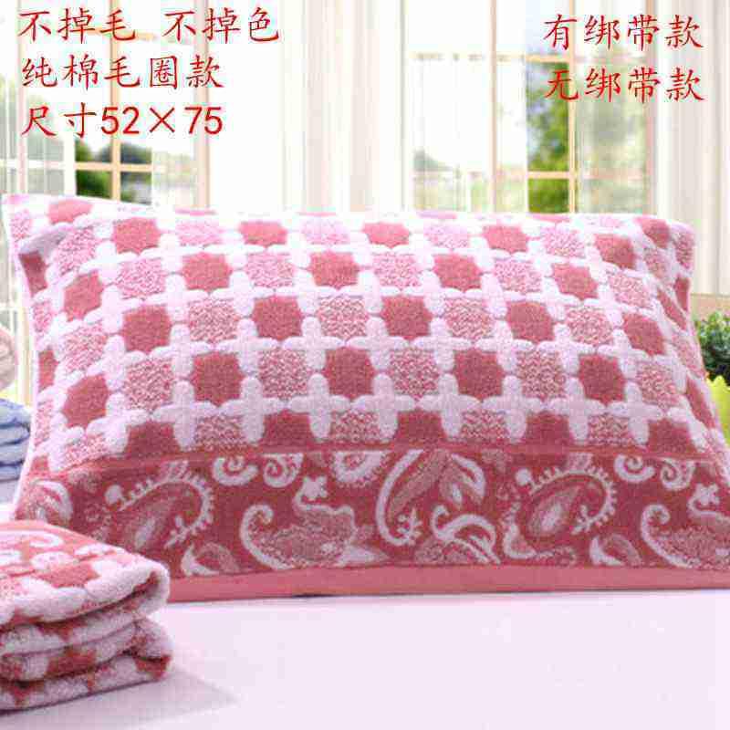 纯棉加厚情婚庆侣四季通用枕巾带绑带防滑枕头巾一对装新款成人