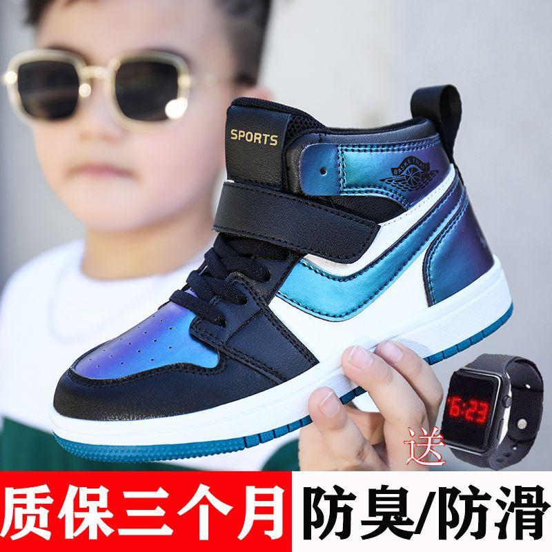 75876-ABC男童鞋AJ儿童运动鞋2021秋季新款中大童篮球鞋女童高帮板鞋潮-详情图