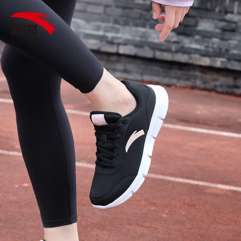 88780-安踏运动鞋女鞋秋季2021新款网面皮面舒适轻盈跑步鞋女士12535579-详情图