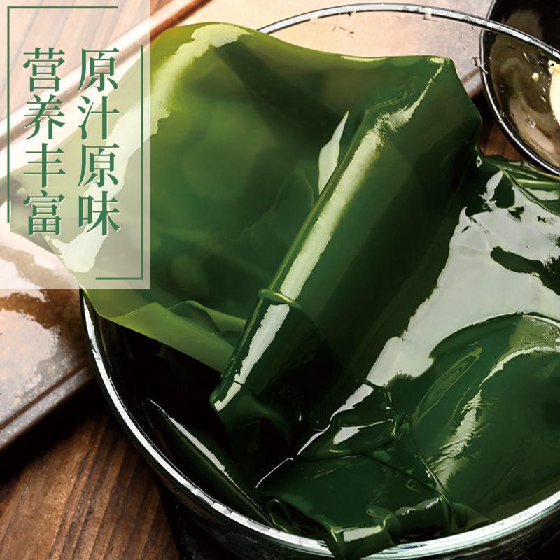 75819-盐渍裙带菜新鲜薄脆海带批发干货特级火锅食材凉拌凉菜食材-详情图