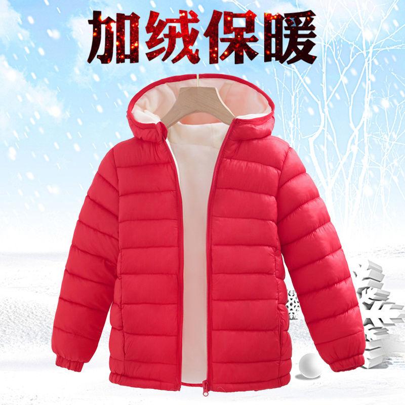 加绒加棉儿童轻薄款羽绒棉服1-14岁男女童秋冬保暖连帽外套短款