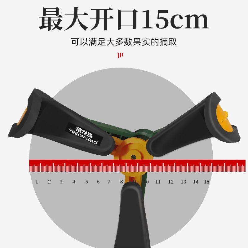 75821-银龙岛高空摘果神器多功能加长伸缩杆采摘水果苹果石榴三爪摘果器-详情图