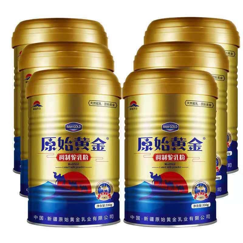 【六罐装】原始黄金益生菌骆驼奶粉新疆驼乳粉新鲜纯鲜奶整箱正品
