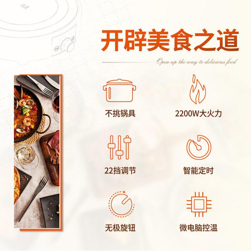 75711-电陶炉家用爆炒大功率小型迷你电热茶炉煮茶器新款智能圆形光波炉-详情图