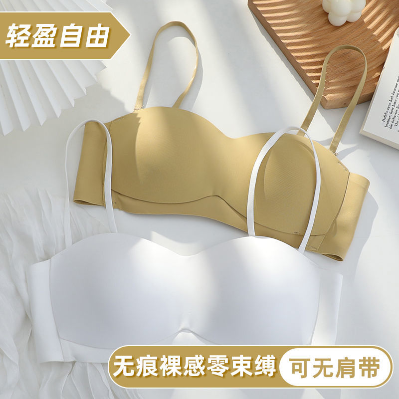 夏季薄款无肩带内衣女小胸聚拢防滑抹胸式隐形文胸无钢圈无痕裹胸