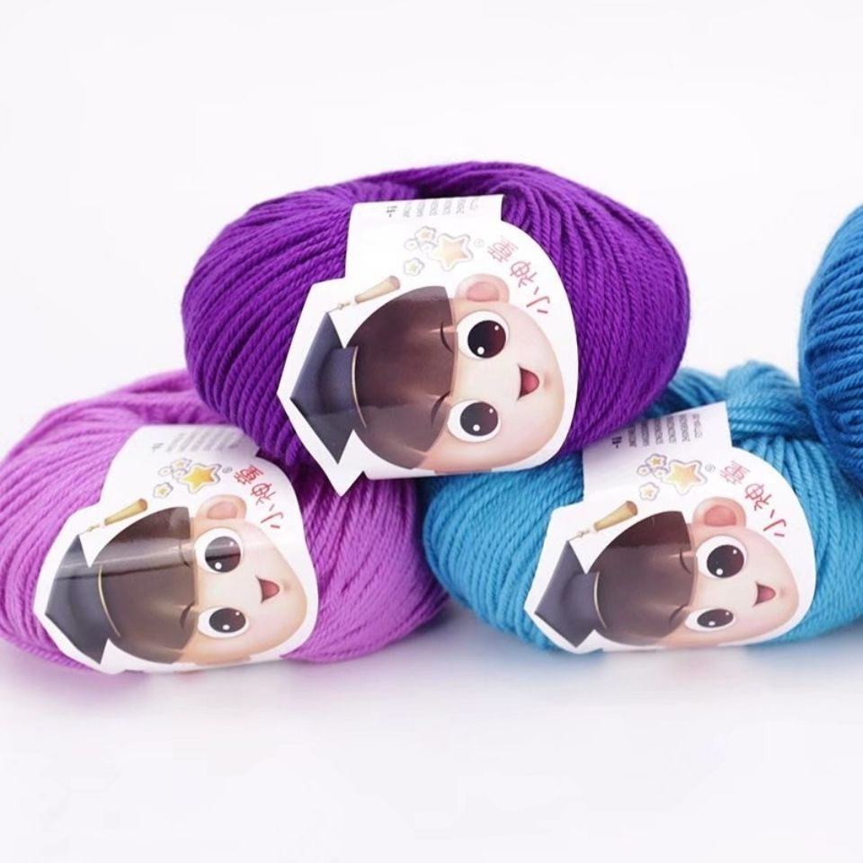 小神童腈纶毛线团钩鞋线中粗手工编织棉鞋毛线亚克力晴纶线