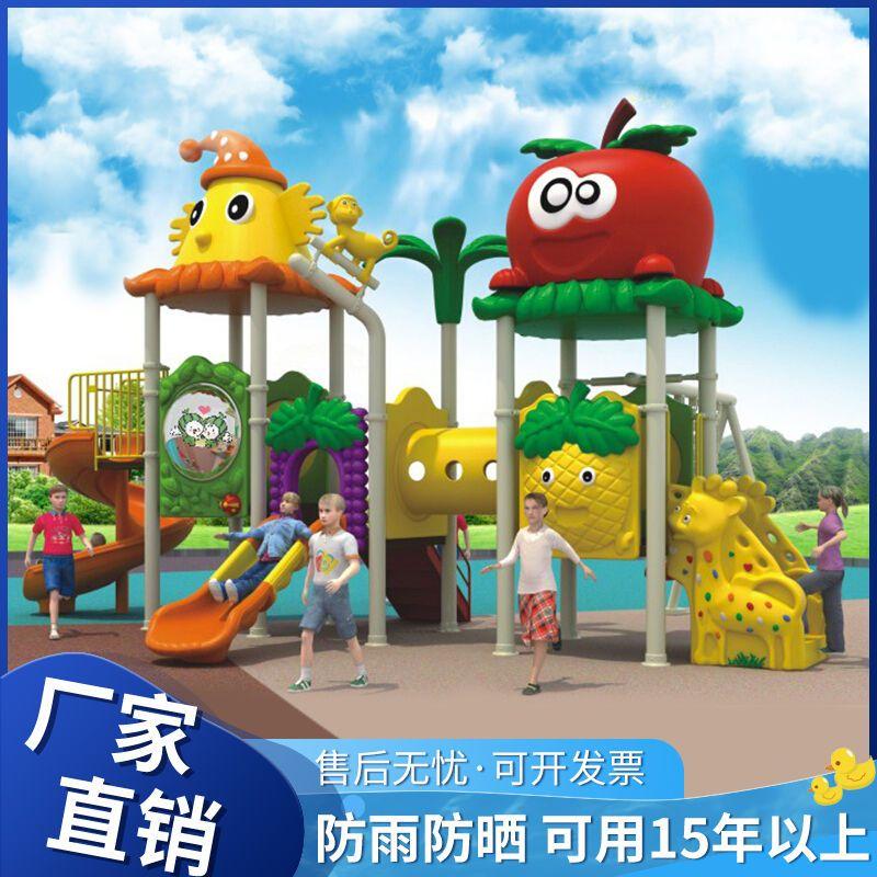 幼儿园室外小博士滑梯户外大型滑滑梯游乐设施设备玩具儿童滑梯