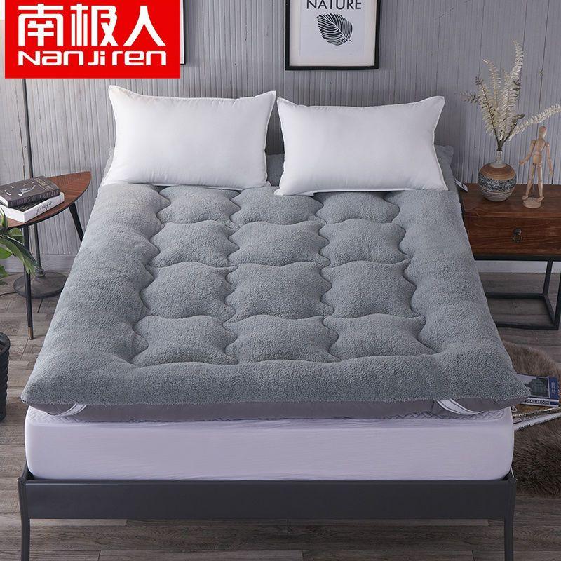 南极人加厚保暖羊羔绒床垫双人榻榻米床褥学生宿舍垫被防滑可折叠