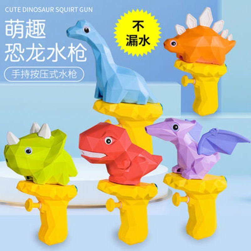 恐龙小水枪呲滋喷水枪3岁宝宝2男孩女孩迷你小号卡通游泳戏水玩具