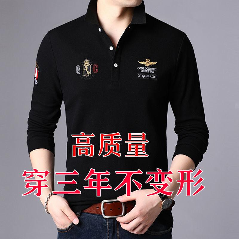 秋季新款男士长袖t恤polo衫男纯色打底修身百搭中青年韩版刺绣