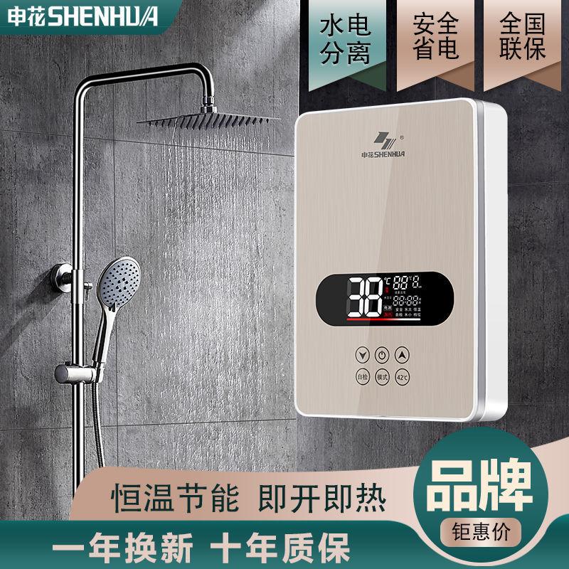 75738-申花即热式热水器电家用卫生间小型速热租房洗澡淋浴节能厨宝-详情图