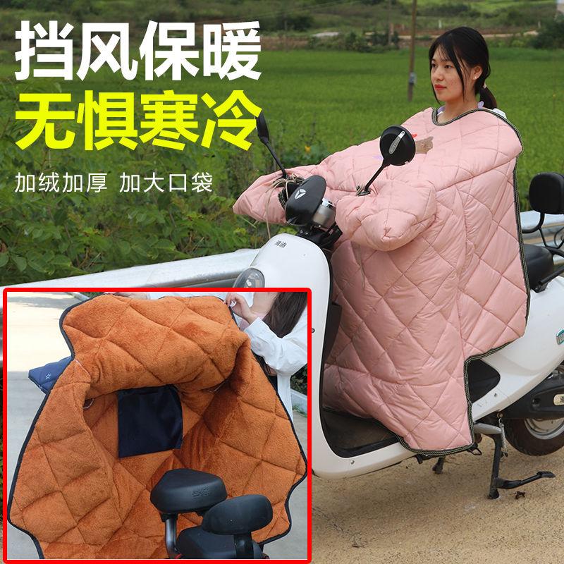 电动车冬季加绒加厚挡风被三轮电瓶摩托车加大保暖防寒罩防水防风
