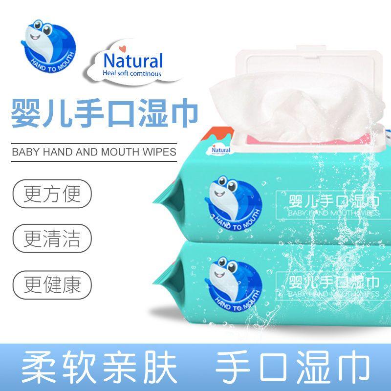 婴儿湿巾手口屁屁专用大包带盖批发整箱新生儿宝宝湿巾纸女学生