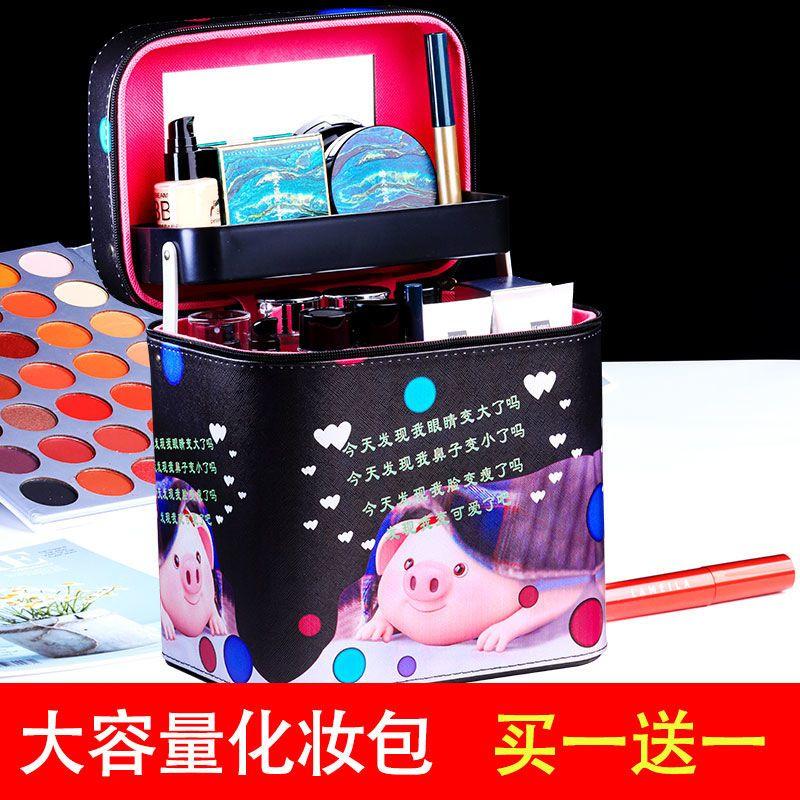 75869-新款超火网红大容量化妆品收纳盒箱学生桌面化妆包收纳包小便携式-详情图