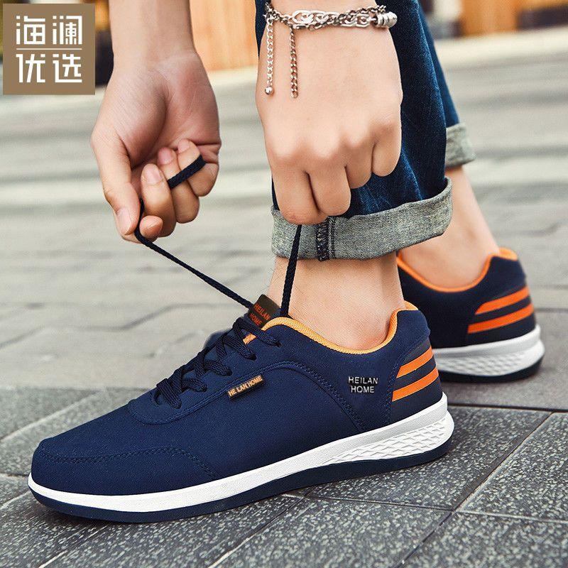 75759-海澜优选春秋新款男鞋男士运动鞋休闲鞋跑步鞋旅游鞋-详情图