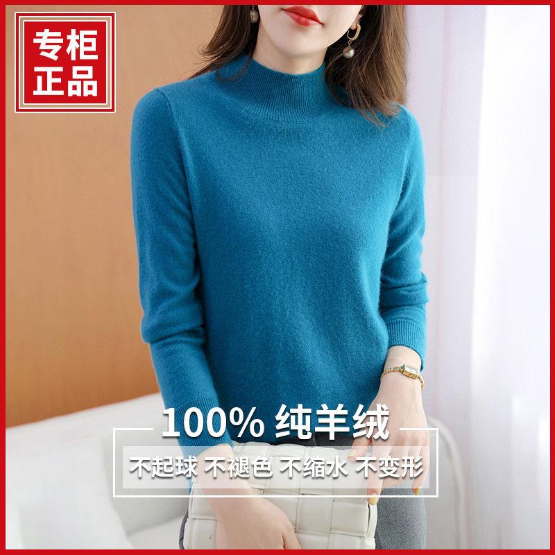鄂尔多斯市羊绒衫针织打底衫纯羊毛新款秋冬季半高领中年女士毛衣