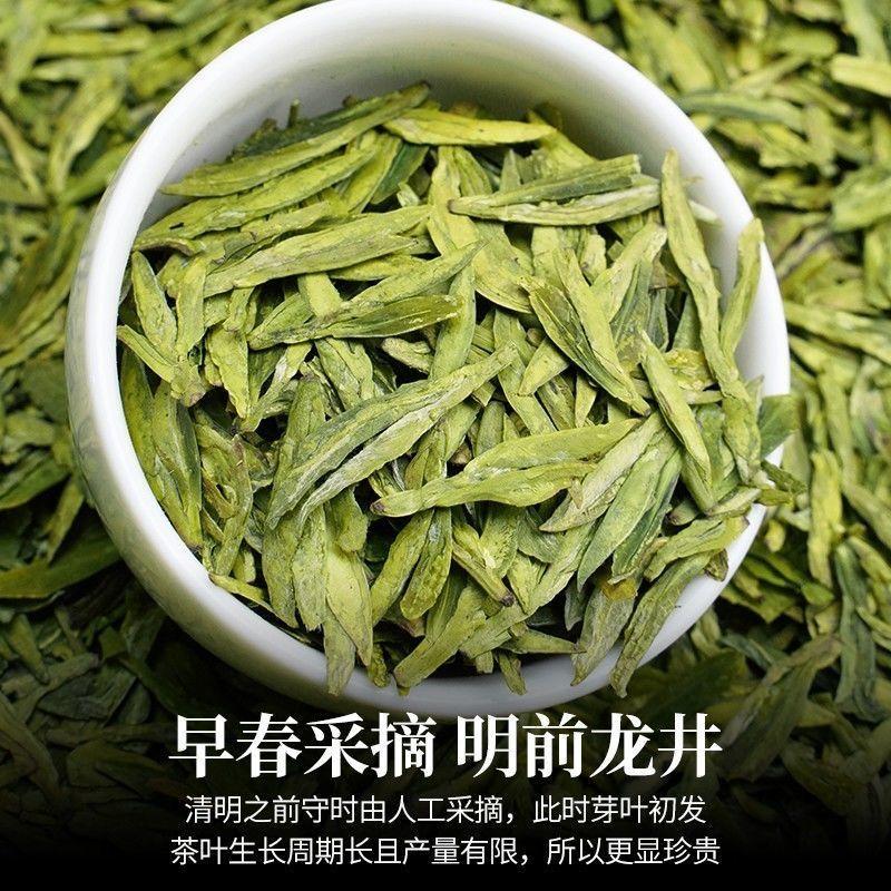 75797-【特级嫩芽龙井茶】2021新茶明前头采豆香浓香型绿茶茶叶罐装125g-详情图