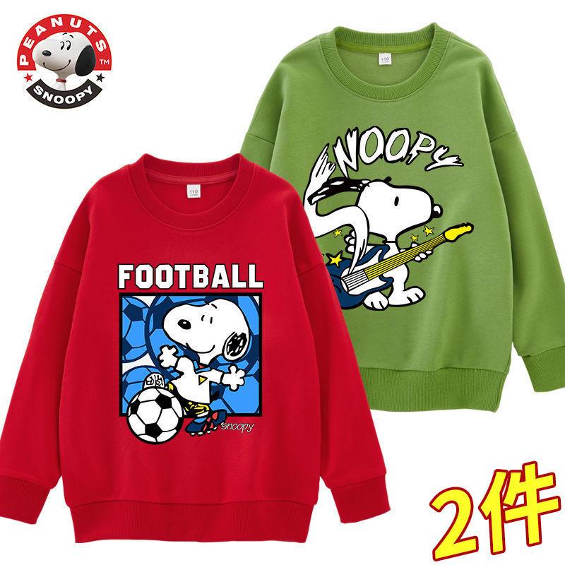 【两件】史努比儿童卫衣男女童2021新款中大童打底衫上衣姐弟装潮