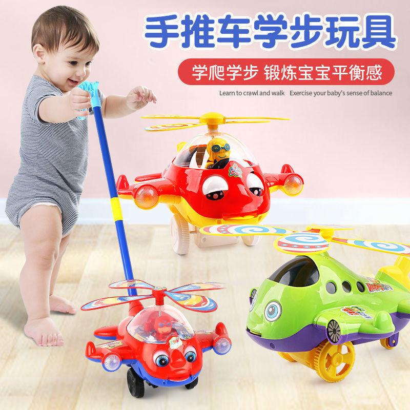 儿童手推学步玩具车推推乐一岁宝宝玩具飞机1-3岁小推车地摊批发