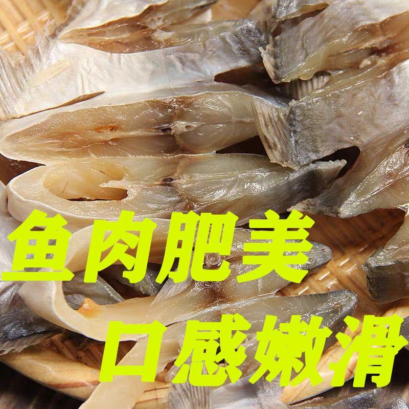 79083-湛江特产金鲳鱼干新鲜野生深海淡晒鲳鱼干货海鲜昌鱼肉腌制咸鱼干-详情图