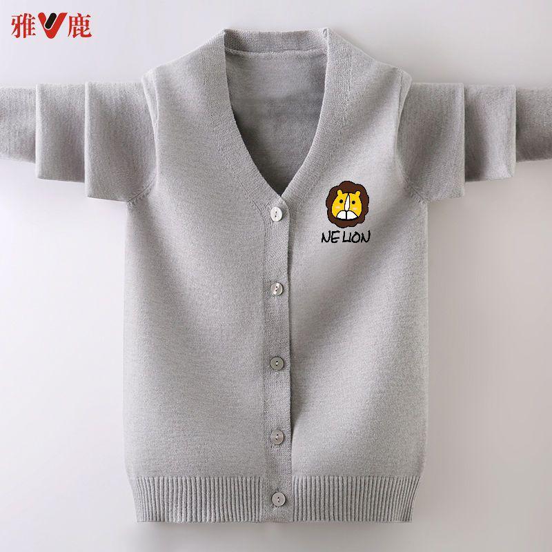 雅鹿儿童秋装新款针织开衫洋气男童女童毛衣外套百搭中小学生装潮