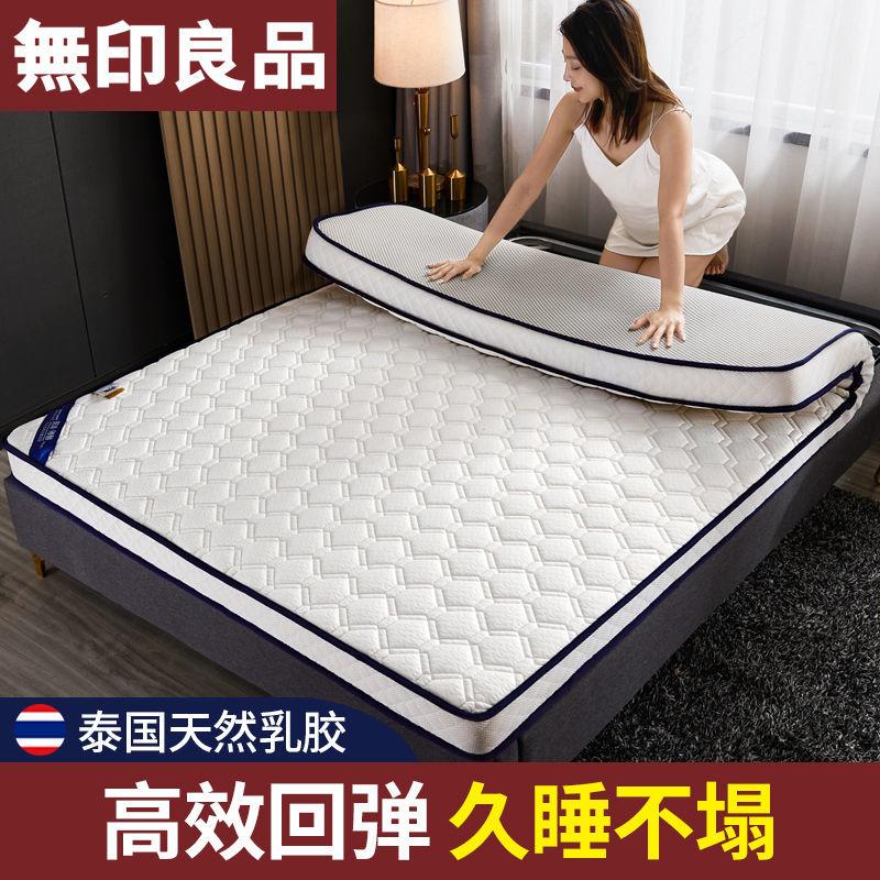 75664-无印良品乳胶床垫家用1.8x2.0m软垫租房专用海绵垫榻榻米宿舍睡垫-详情图