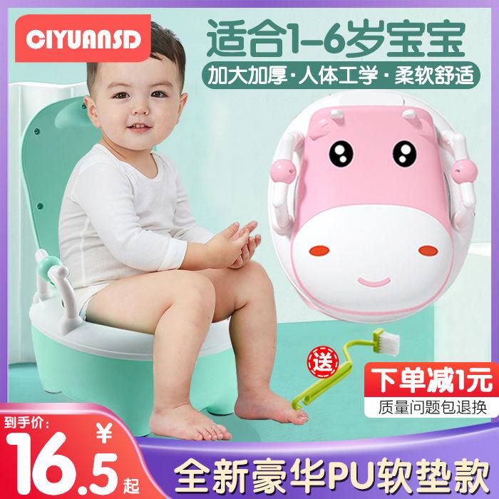 儿童马桶坐便器男孩女宝宝专用便盆婴幼儿坐便器尿盆小孩家用尿桶
