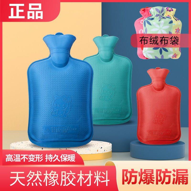 加厚老式灌水热水袋橡胶暖水袋注水绒布暖手防滑大号小号胶皮暖宫