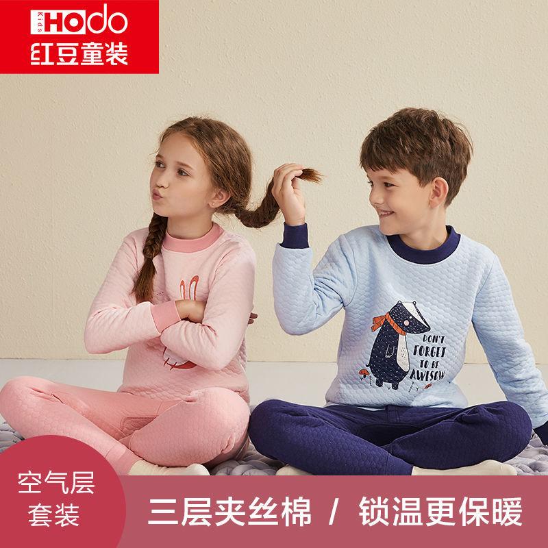 红豆儿童秋衣男女童三层加厚夹棉空气层保暖内衣家居服套装卡通