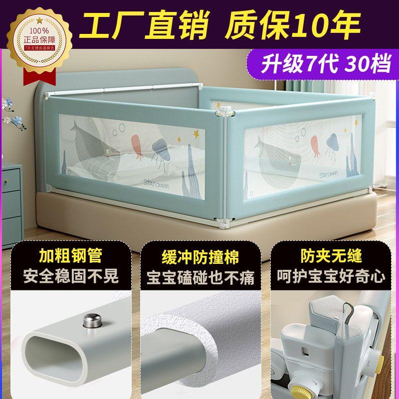 88605-婴童床护栏床围栏床头固定杆防夹缝安全棉宝宝防摔护栏床通用挡板-详情图
