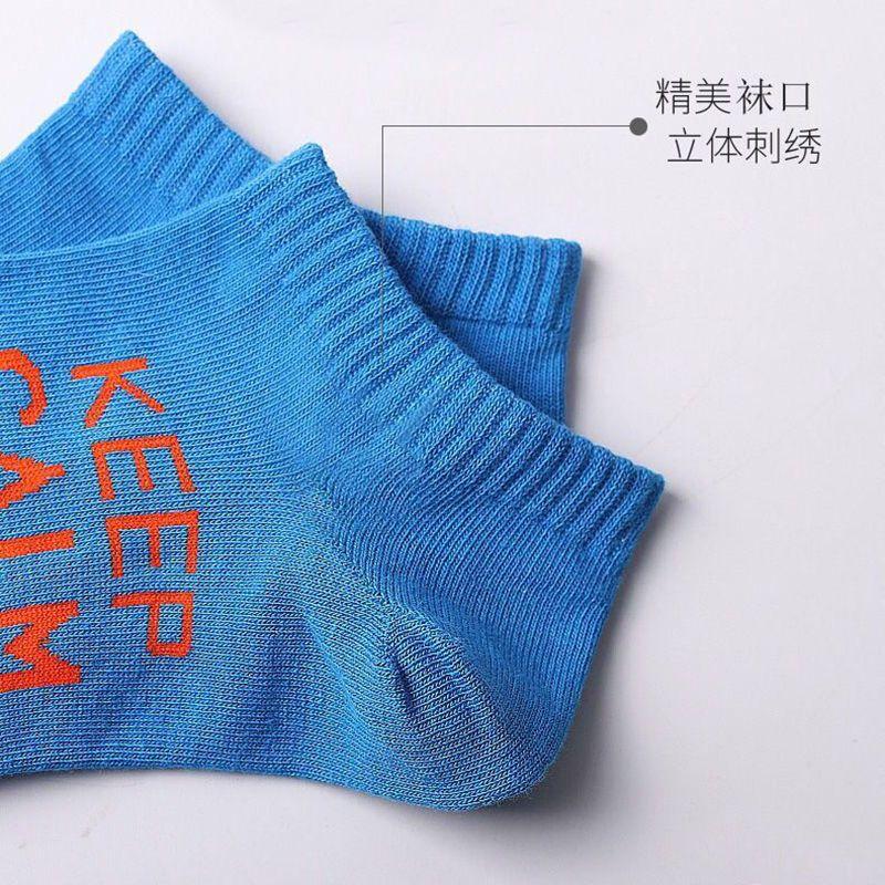75704-20双装袜子男士短袜春秋夏季可爱日系纯色船袜浅口涤棉潮薄款短袜-详情图