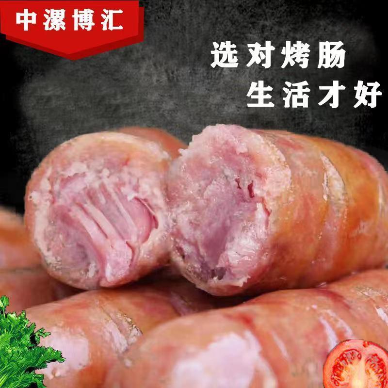 中漯博汇火山石烤肠地道肉肠热狗肠香肠地道肠台湾风味烤香肠批发
