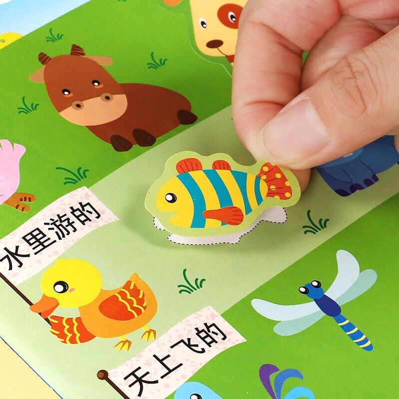 幼儿童早教贴纸书智力开发贴贴画启蒙 专注力游戏贴纸书益智趣味
