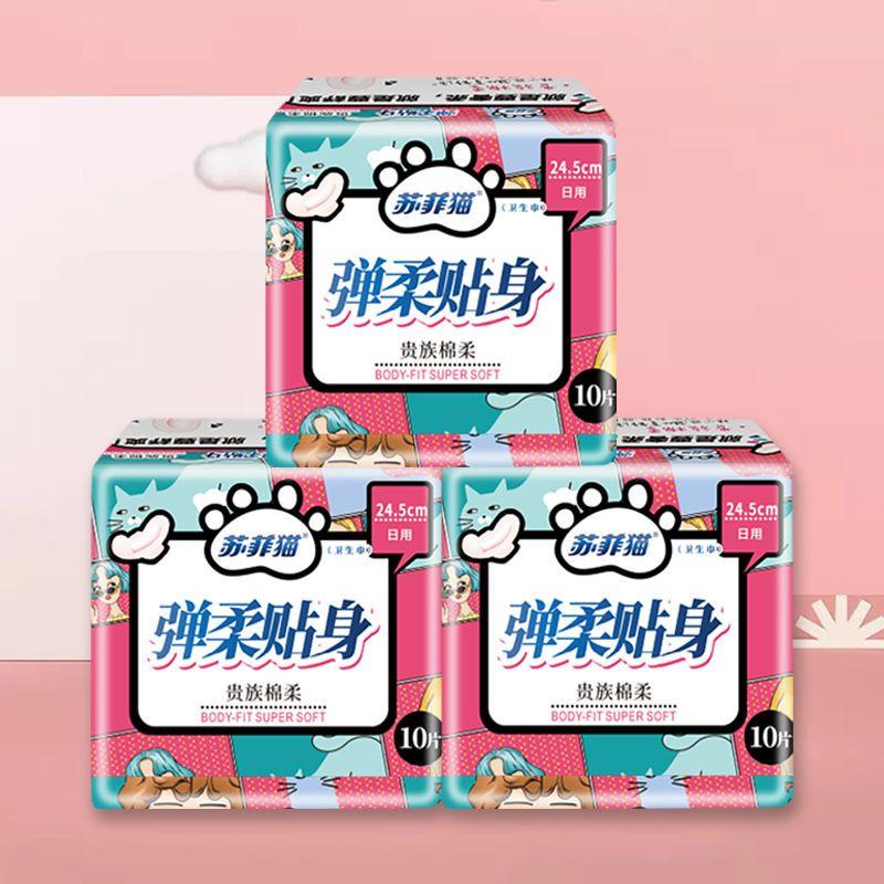 苏菲猫卫生巾夜用420正品批发整箱女护垫组合装产妇超长姨妈巾