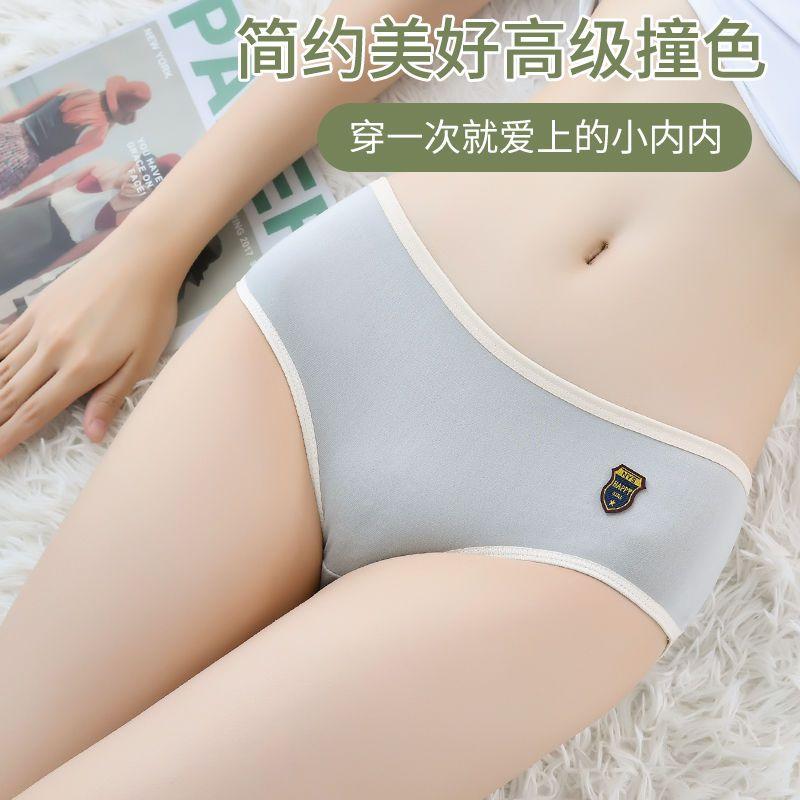 4条装日系透气纯棉裆女士内裤抗菌韩版中腰性感三角内裤学生薄款