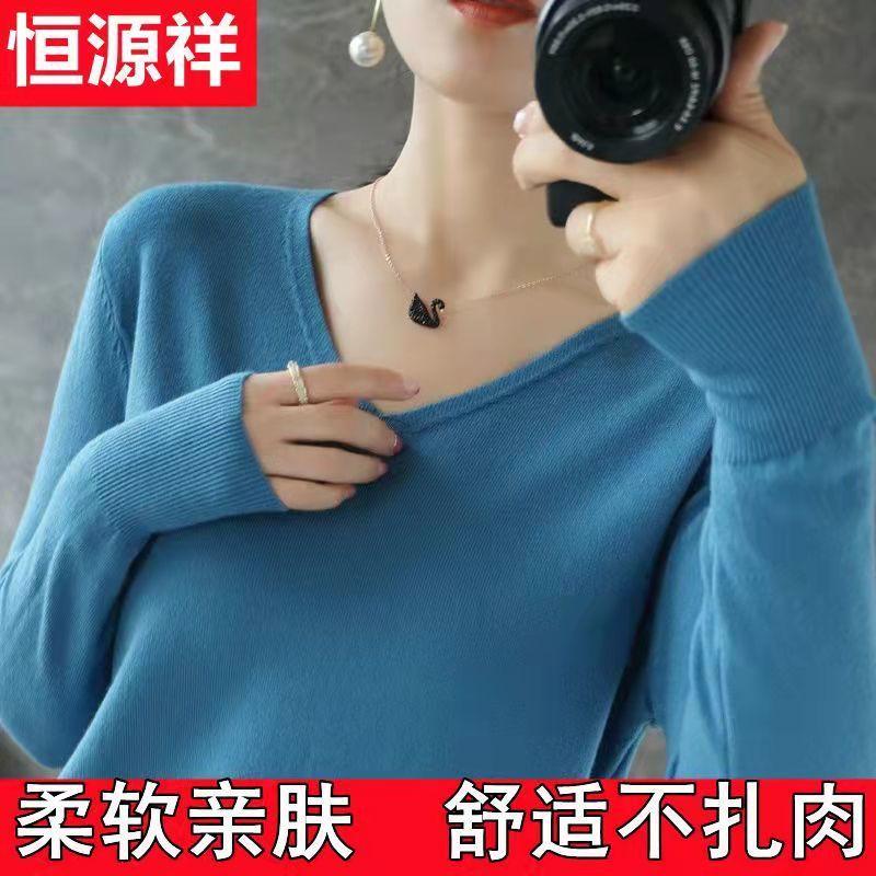 88543-秋装新款羊毛衫女V领毛衣宽松套头洋气上衣纯色打底衫薄款-详情图