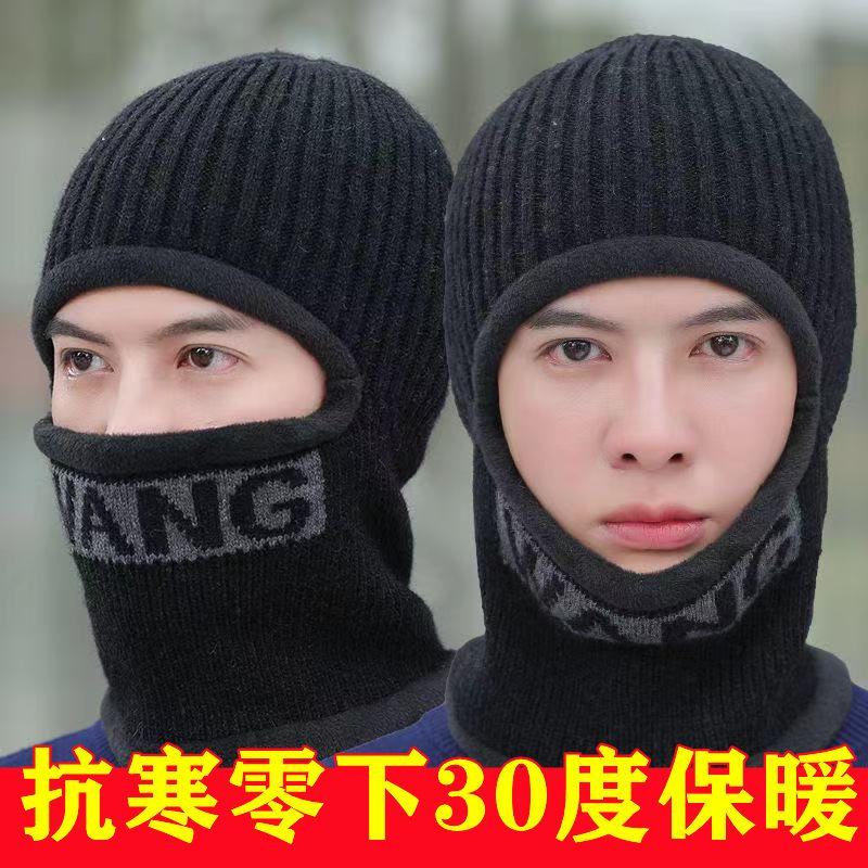 77280-男士帽子冬天加厚保暖针织帽加绒新款毛线帽围脖连体骑车防寒面罩-详情图