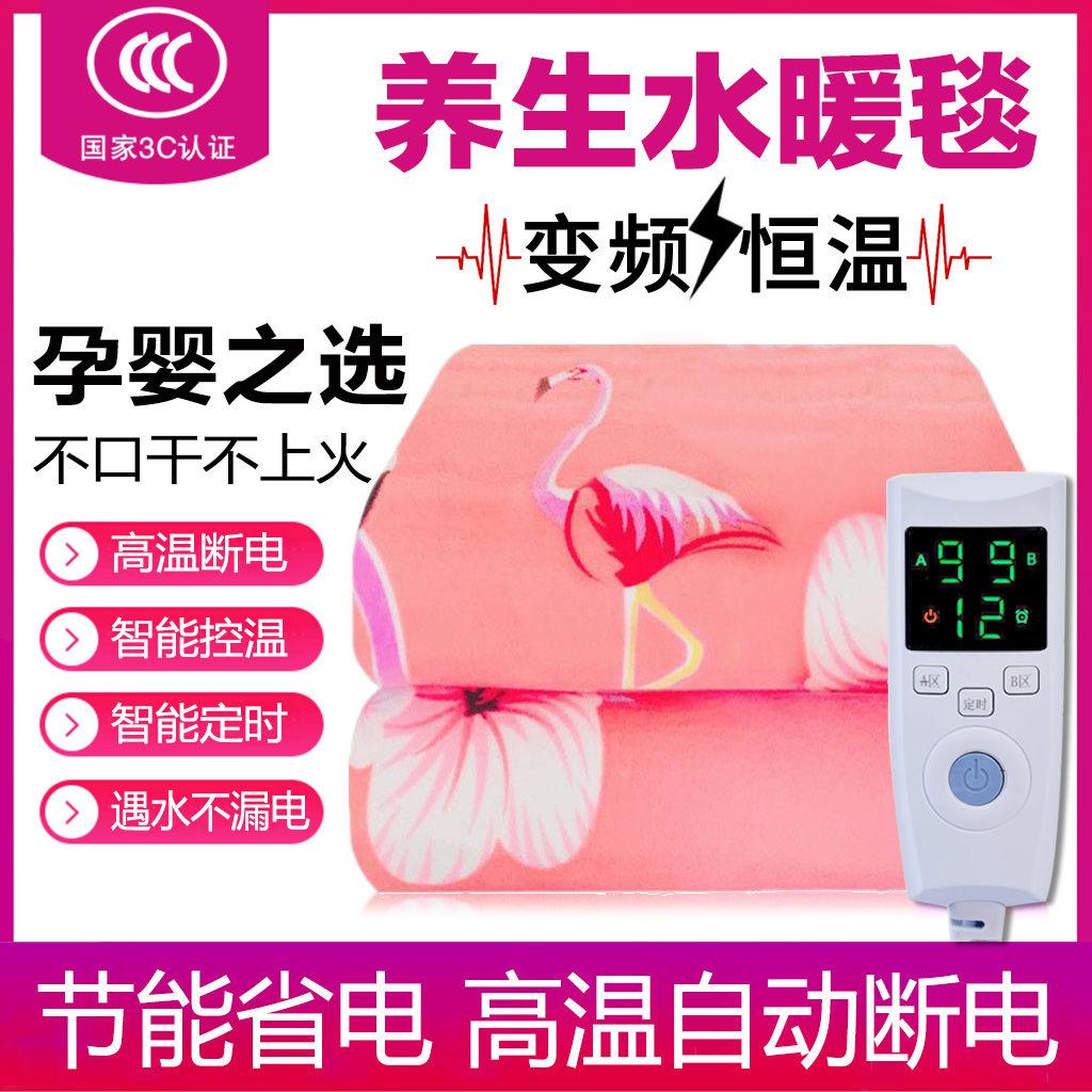 75756-水暖电热毯双人家用安全双温双控调温水循环电褥子水暖毯单人三人-详情图